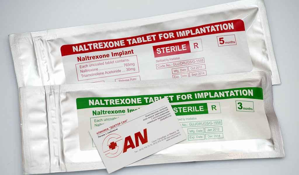 Имплантация Налтрексона в Дзержинском цена